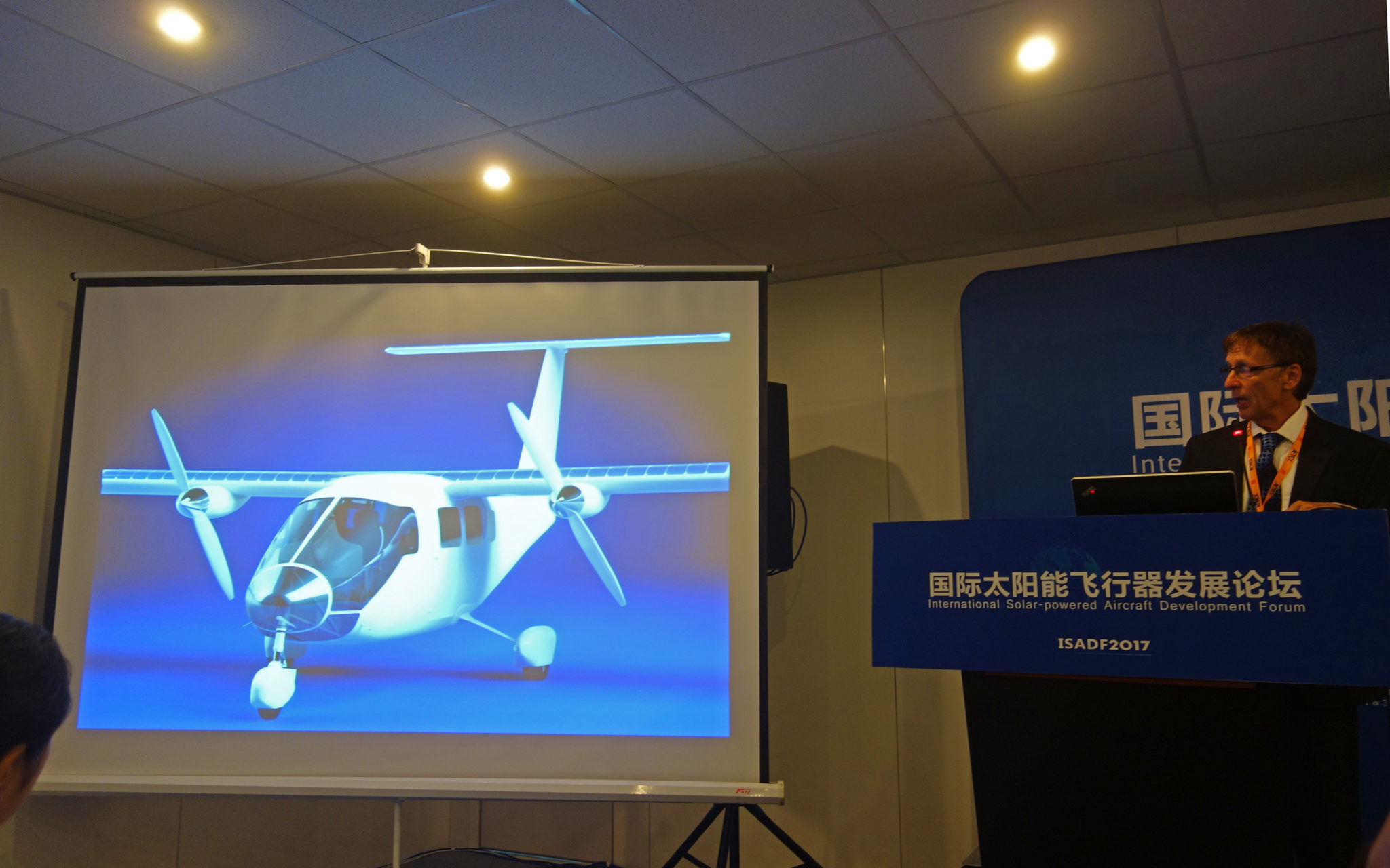 Solar Flight at ABACE in Shanghai